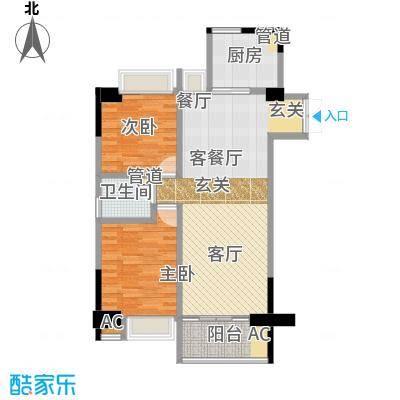 信和上筑户型2室1厅1卫1厨