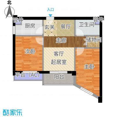 南枫时光69.49㎡户型