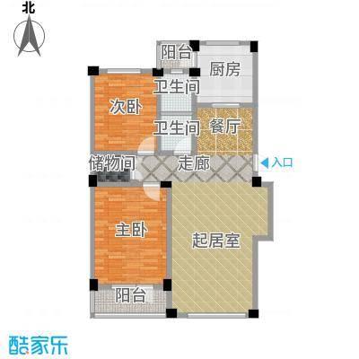 鹏辉新天居户型2室1厅2卫1厨
