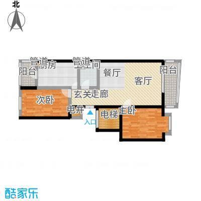 美晨家园63.20㎡-(使用面积)-84套户型