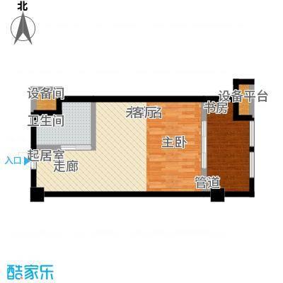 沧海御庭51.00㎡A3户型