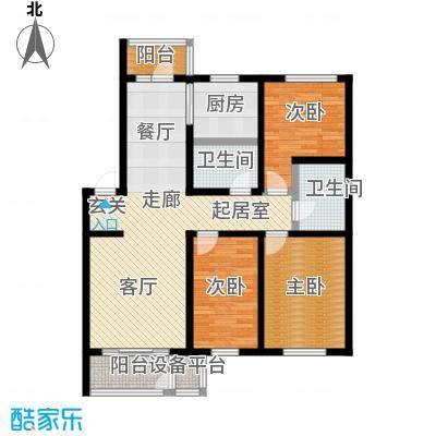 明颂华庭117.00㎡房型户型