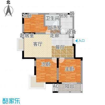 国信・阅景龙华88.08㎡A户型