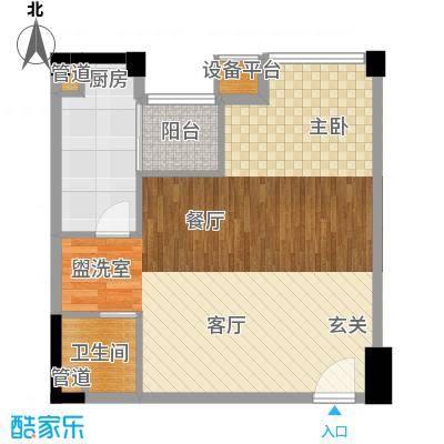 新青年公寓73.26㎡A户型