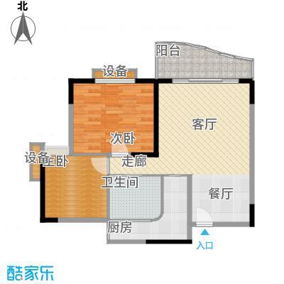自由左岸65.04㎡房型户型