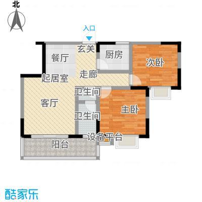 马王新苑・易家61.38㎡房型户型