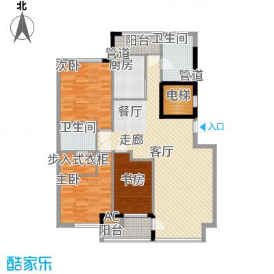 亚泰桂花苑126.00㎡户型