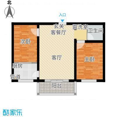 金川新城73.39㎡户型