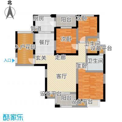 旭辉华庭125.95㎡C户型