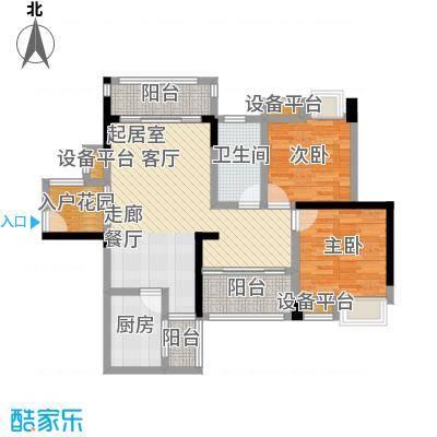 潇湘上院英祥苑95.56㎡6C户型