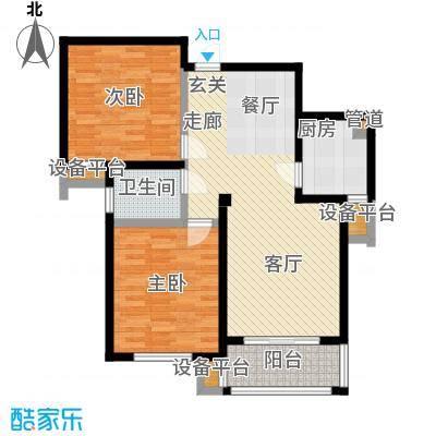 文锦新城9649m2户型