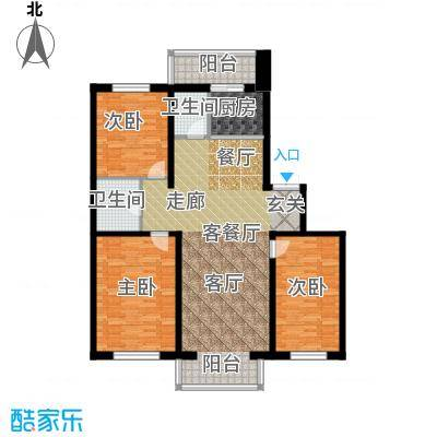 如意名苑128.00㎡房型户型
