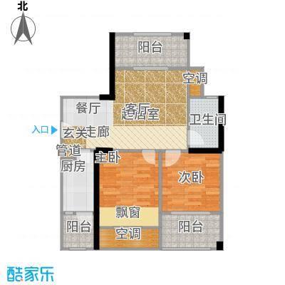 湘域城邦87.00㎡E-5公寓户型