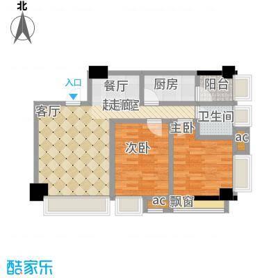 云鼎公馆88.39㎡C1户型