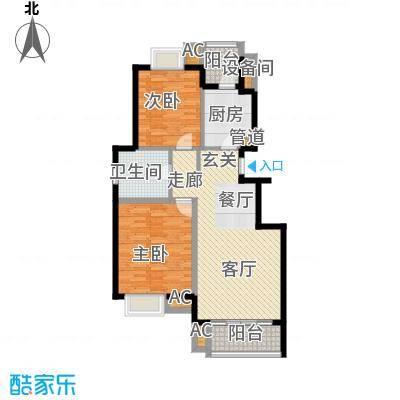中国铁建未来城89.00㎡