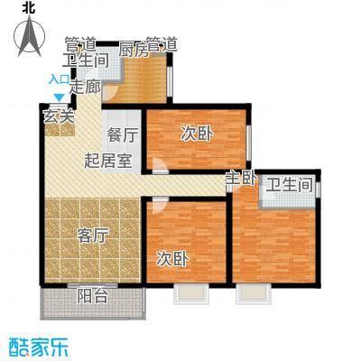 中登家园137.75㎡户型