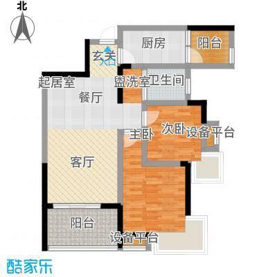 潇湘上院英祥苑84.48㎡6B户型