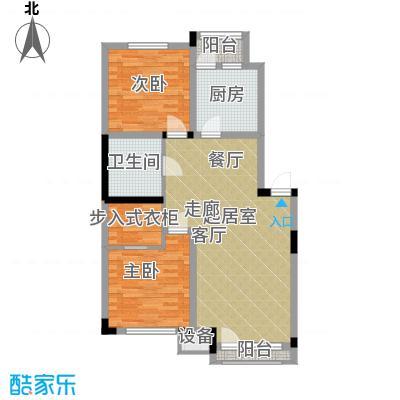 亚泰桂花苑88.00㎡分布于7、12、19、20、21、22栋楼快乐岛户型