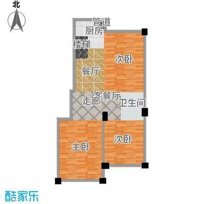 华锦铭苑78.08㎡户型