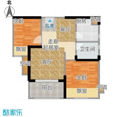 湘域城邦83.00㎡F-4公寓户型