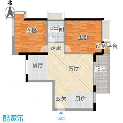 泉舜泉水湾87.91㎡典雅户型