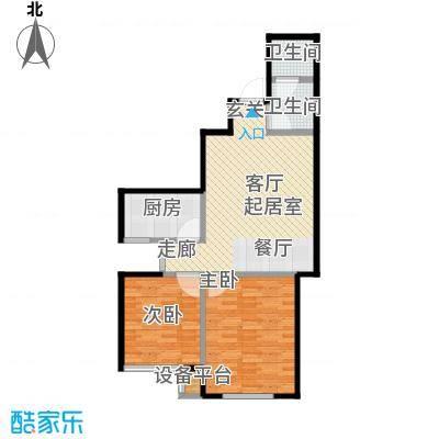 泊林映山75.07㎡C2户型
