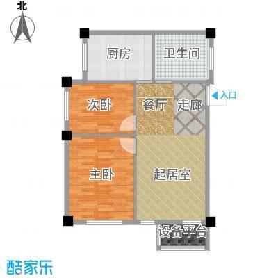 鹏辉新天居户型2室1厅1卫1厨