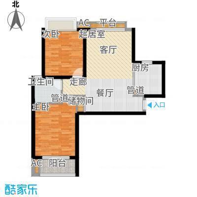万树香堤C217层观景高层英伦优仕两居户型