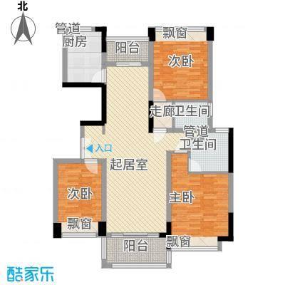 华发新城139.00㎡D型户型