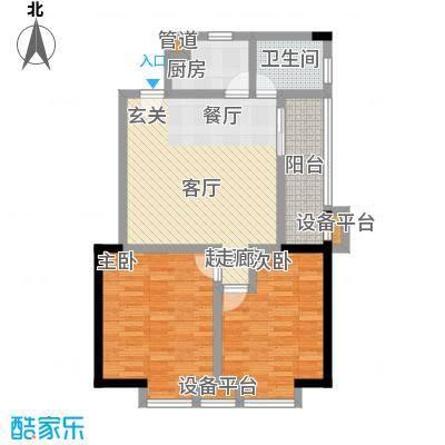 新一代国际公寓76.00㎡户型