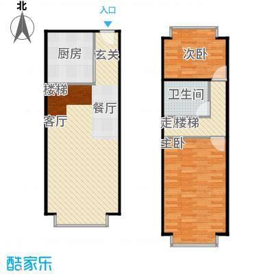 珠江新城户型2室1厅1卫1厨