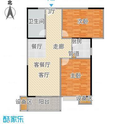 禹洲大学城户型2室1厅1卫1厨