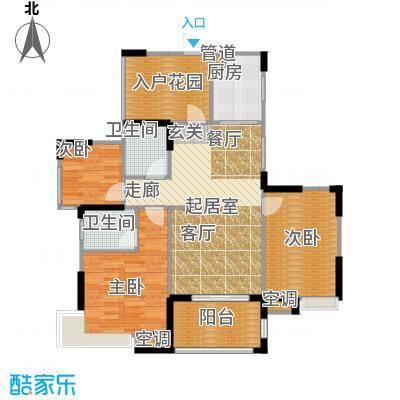 怡丰映�明轩户型3室2卫1厨
