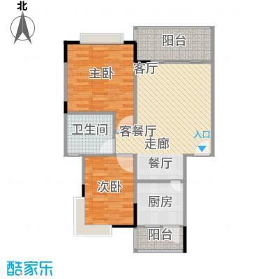 缘份庭71.16㎡房型户型