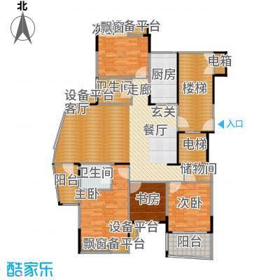 上寓134.00㎡房型户型