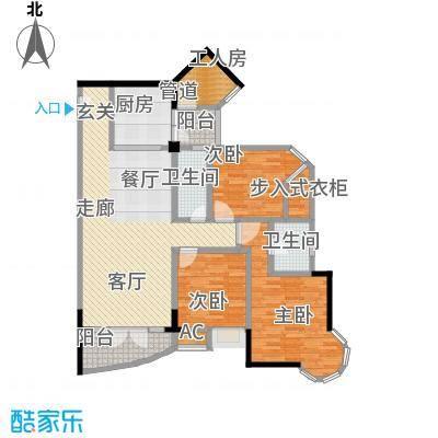 文韵江南113.00㎡房型户型