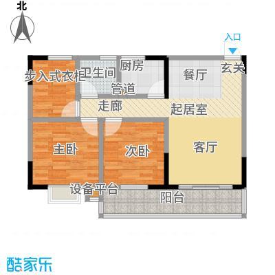 马王新苑・易家73.64㎡房型户型