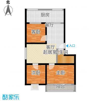 杏花苑户型3室1卫1厨