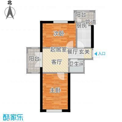 香滨名苑45.97㎡--50套户型