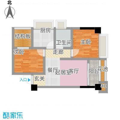 云鼎公馆71.14㎡C2户型