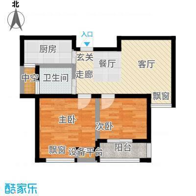 128国际公寓C户型