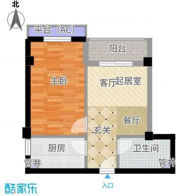 南枫时光53.61㎡户型