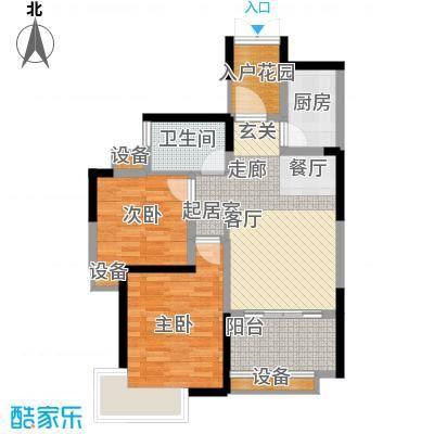 联泰香域尚城78.00㎡B4户型