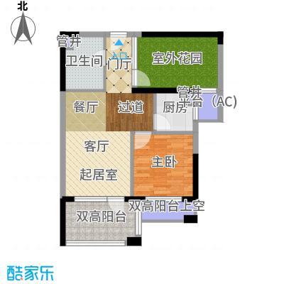 中海华庭63.00㎡精装B1户型