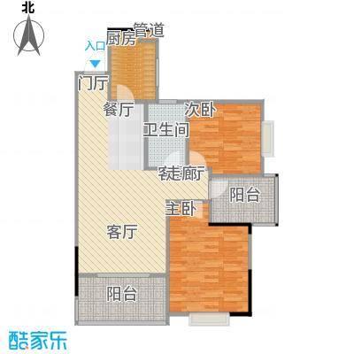 鑫天山城明珠1、2、3、5栋B1-户型