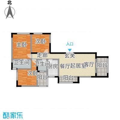 光华阳光水城111.97㎡房型户型