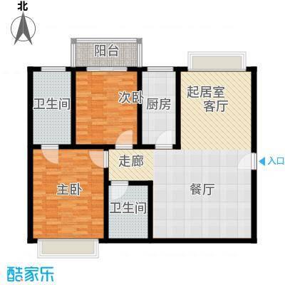 大华锦绣户型2室2卫1厨