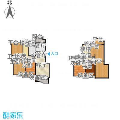 华侨城182.00㎡复式1户型