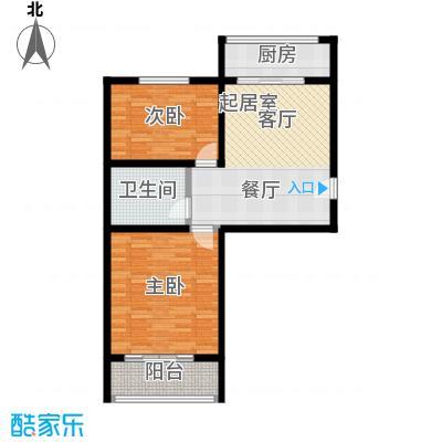 杏花苑户型2室1卫1厨