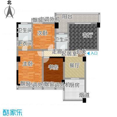 湘江北尚126.00㎡户型